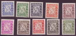 ⭐ Martinique - Taxe - YT N° 27 à 36 ** - Neuf Sans Charnière - 1947 ⭐ - Postage Due