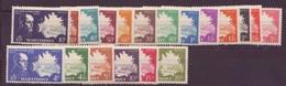 ⭐ Martinique - YT N° 199 à 217 ** - Neuf Sans Charnière - 1938 ⭐ - Unused Stamps
