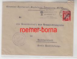 83231 Brief Mit Stempel Dt.Theater Ausstellung Magdeburg 1927 - Zonder Classificatie