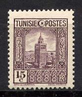 TUNISIE - 166** - GRANDE MOSQUÉE DE TUNIS - Unused Stamps