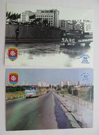 2 PCs Ukraine Chernobyl Pripyat Bridge Car - Oekraïne
