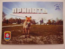 Ukraine Chernobyl Pripyat Fox - Andere