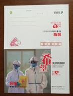 Hope,Red Cross,Saluting Soldier In White Clothing,CN20 Medical Aid Team Fight COVID-19 Novel Coronavirus Pneumonia PSL - Enfermedades