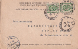 RUSSIE  1905   ENTIER POSTAL/GANZSACH/POSTAL STATIONARY  CARTE DE RIGA - Ganzsachen