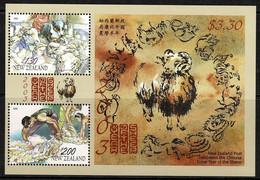 New Zealand 2003 Year Of The Sheep Minisheet MNH - - Ongebruikt