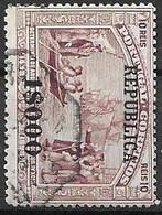 Portugal VFU 50 Euros 1911 - Unused Stamps