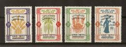Dubaï 1964 - Série Freedom From Hunger -  Surcharge UNO 19th Anniversary -  Série Complète MNH - SCC 16/19 - Dubai