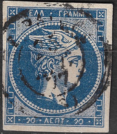 GREECE 1875-80 Large Hermes Head On Cream Paper 20 L Blue (shades) Vl. 65 Ba / H 51 B - Used Stamps