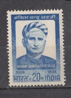 INDIA, 1969,  Bankim Chandra Chatterjee, Writer, 130th Birth Anniversary, MNH, (**) - Unused Stamps