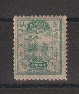 Chine 1895 Poste Locale Amoy 1/2 Cent Vert Neuf Avec Gomme * Charn. - Gebruikt
