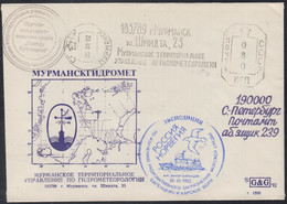 RUSSIA 1992 COVER Used NORGE NORWAY JOINT ECOLOGY NUCLEAR ARCTIC EXPEDITION SHIP BUYNITSKY METEO CLIMATE METER Mailed - Arctic Expeditions