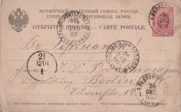 RUSSIE 1887  ENTIER POSTAL/GANZSACH/POSTAL STATIONARY  CARTE - Ganzsachen