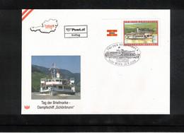 Austria / Oesterreich 2008 Stamp's Day FDC - Dag Van De Postzegel