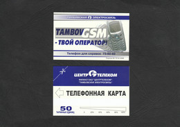 PROTOTIPO RUSSIA EMESSO DA URMET , SU CARTONCINO (CK899 - Russia