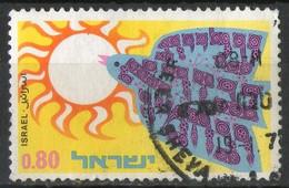 ISRAEL-Yv. 417-N-24614 - Oblitérés (sans Tabs)