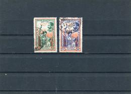 ETHIOPIA 1960 USED/CTO - Etiopía