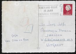 Amsterdam: Nederland-België 25 Jaar Cultureel Verdrag - Poststempels/ Marcofilie