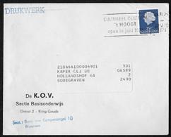Utrecht: Cultureel Centrum 't Hoogt Open In Juni 1973 - Poststempels/ Marcofilie