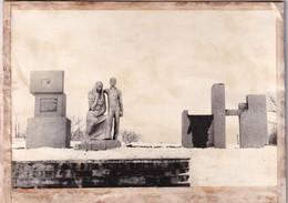 "UKRAINE. # 5661 PHOTO. ""IN THE UKRAINIAN ENCYCLOPEDIA. KHMELNYTSKAYA REGION. MONUMENT TO THE BURNED. - Altri"