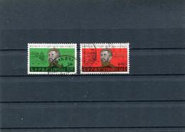 ETHIOPIA 1967  USED/CTO - Etiopía
