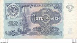 Billet De Banque  Russie Russia 5 Cccp - Russia