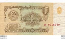 Billet De Banque Russie Russia  1 Cccp - Russia