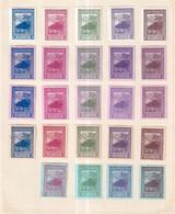 Austria Österreich Poster Stamps Vignette Empire Group RAMSAUER HILFSFOND OSTMARK - Neufs