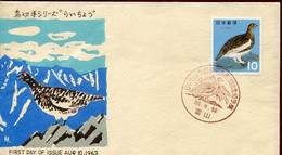 63777 Japan, Fdc 1963  Ptarmigan,Lagopède,Pernice Bianca,Alpenschneehuhn, - Grey Partridge