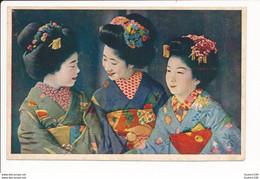 Carte Du JAPON Japonaise  ( Je Pense à Vérifier Peut être La Chine Chinoise ? )( Recto Verso ) - Altri