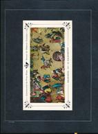 BELGIQUE BELGIUM LUXE SHEET COB LX 52 - Hojas De Lujo