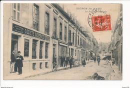 ♥ Carte D' OLORON SAINTE MARIE La Société Générale ( Banque ) Peu Courante ( Recto Verso ) - Oloron Sainte Marie