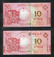 Macau Macao 2012 Dragon BNU & BOC 10P Banknotes. UNC - Macau