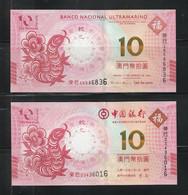Macau Macao 2013 Snake BNU & BOC 10P Banknotes. UNC - Macau