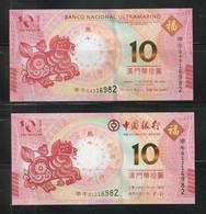 Macau Macao 2014 Horse BNU & BOC 10P Banknotes. UNC - Macau