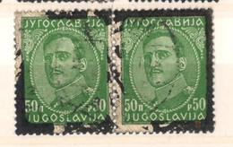 Yugoslavia > 1934 Kingdom Of Yugoslavia , Black Frame Overprint Misprint - Usati