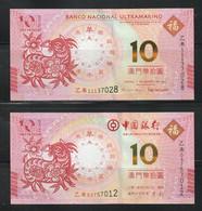 Macau Macao 2015 Goat BNU & BOC 10P Banknotes. UNC - Macau