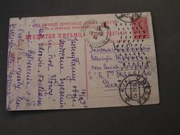 Odessa Karte   1916 - Briefe U. Dokumente