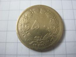 Iran 50 Dinar 1938 - Iran