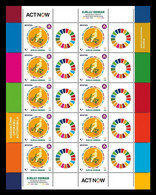 Croatia 2020 Mih. 1462 UN Campaign Against Climate Change Act Now. Bicycle (M/S) MNH ** - Croazia