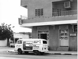 Photo Soudan Khartoum Pharmacie Photo Vivant Univers. - Afrika