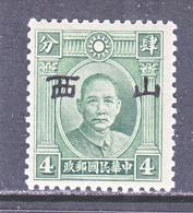 JAPAN  OCCUP.  SHANSI  5 N 2   Type  I  *  No Wmk. - 1941-45 Noord-China