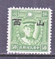 JAPAN  OCCUP.  SHANSI  5 N 44 A   Type  I  *  SECRET  MARK  Wmk. 261 - 1941-45 Noord-China