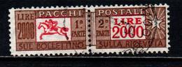 ITALIA - 1957 - PACCHI POSTALI - 2000 LIRE - FIL. STELLE - USATO - Pacchi Postali