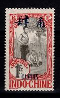 Canton - YV 63 N* (legere) - Unused Stamps