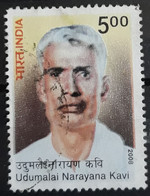 INDIA 2008 Udumalai Narayana Kavi. USADO - USED. - Used Stamps