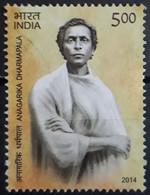 INDIA 2014 Anagarika Dharmapal, 1864-1933. USADO - USED. - Used Stamps