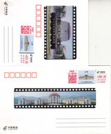 China 2021 100th Anniversary Of Xiamen University ATM Label Stamps  Commemorative Postal Cards(2v) And Covers (2v) - Omslagen