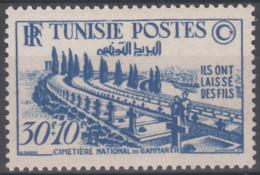 N° 351 - X X - ( C 420 ) - Unused Stamps