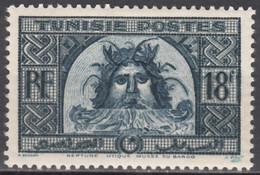N° 319 - X X - ( C 2274 ) - Unused Stamps