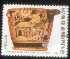Hellas - Greece  - A1/15 - (°)used - 1983 - Michel 1538 - Gedichten Homerus - Gebraucht